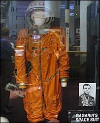 Тренировочный скафандр Гагарина в музее