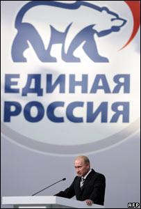 Vladimir Putin delivers a speech during the United Russia party congress in Moscow
