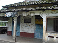 Ramjhora hospital
