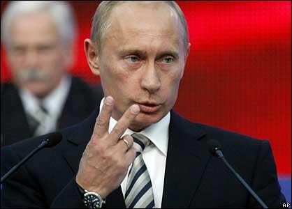 Владимир Путин на трибуне