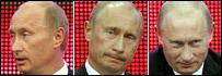 Владимир Путин на съезде 'Единой России'