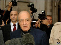 Mohamed Al Fayed arriving at the inquest
