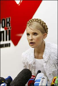 BYT leader Yulia Tymoshenko