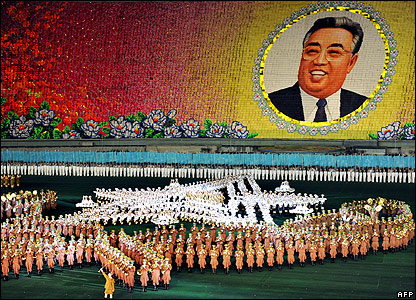 A portrait of the late North Korean leader Kim Il-Sung at the Arirang festival in Pyongyang