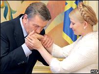 Виктор Ющенко и Юлия Тимошенко