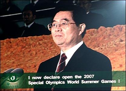 President Hu Jingtao