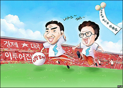 Cartoon of President Roh and Kim Jong-il