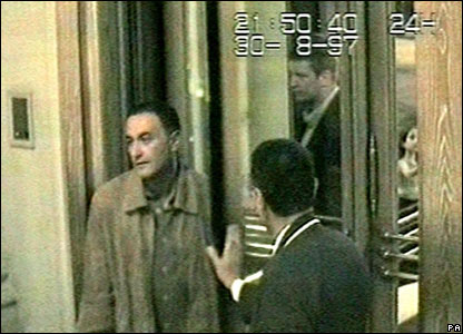 CCTV still of Dodi Al Fayed entering Ritz Hotel released to inquest on 3 October
