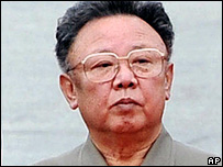 North Korea's Kim Jong-il on 2 October, 2007