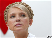 Yulia Tymoshenko