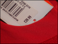 Price tag on a Manchester United shirt at JD Sports