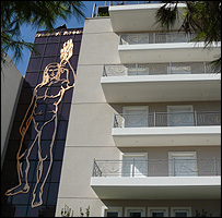 The facade of the new block in Athens