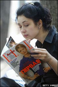 Tymoshenko on the front cover of Elle