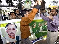 Musharraf supporters celebrate victory in Islamabad, 6 October