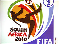 The logo for the 2010 World Cup in South Africa