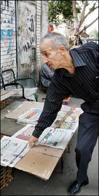 احتجبت معظم الصحف عن الصدور