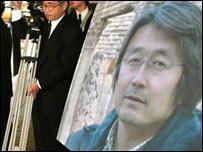 Kenji Nagai's funeral in Tokyo, 08/10