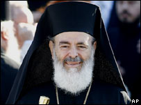 Greek Orthodox Archbishop Christodoulos. File photo