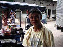 Zaw Aung