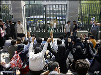 Tehran University students protest against the Iranian president