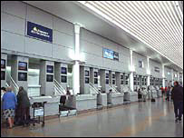 Interior Jersey Airport