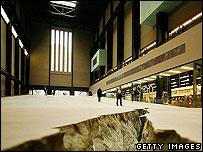 Shibboleth 2007 by Doris Salcedo.  Tate Modern.