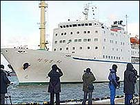 File image of North Korean ferry Mangyongbong-92 calling at a Japanese port