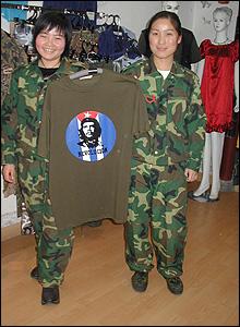 Che t-shirt in Beijing