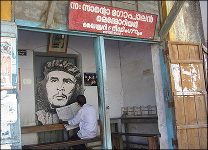 Che wall-painting in Kerala, India