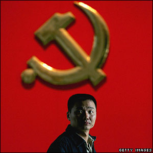 A man visits a Chinese Communist Party exhibition in Beijing, China