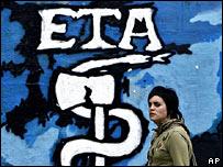 لوحة تحمل شعار حركة إيتا الانفصالية
