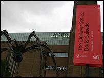 Tate Modern    Foto: Manuel Toledo