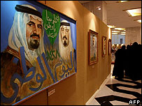 Painting showing Crown Prince Sultan and King Abdullah