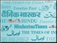 India - Pakistan press graphic