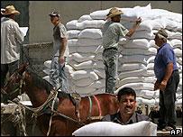 UN food distribution centre in Gaza