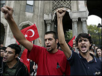 Turkish students protest about Kurdish attacks in Istanbul