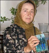 Мать Ханали Умаханова (фото с сайте ndelo.ru)