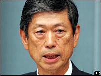 Japanese Foreign Minister Masahiko Komura