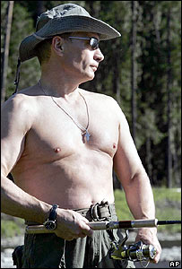 Russia's President Putin fishing while on holiday