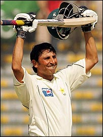 Younus Khan hit 130 for Pakistan but they were never likely to achieve their record chase