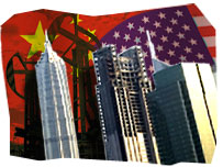 Shanghai Skycrappers, over the Chinese and US flags