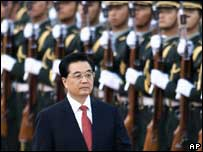 Chinese President Hu Jintao inspects a guard of honour during a welcome ceremony for Chadian President Idriss Deby Itno in September