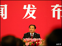 Li Dongsheng at a news conference before the opening of the Chinese Communist Party Congress (14 October 2007)