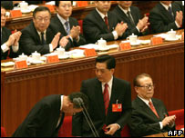 Председатель КНР Ху Цзиньтао (в центре)