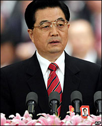 President Hu Jintao