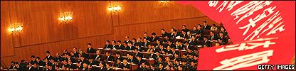 Auditorio del Congreso en Pekín.