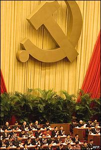 Símbolo del partido comunista chino.