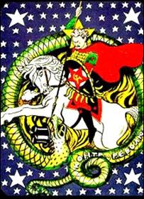 Пропагандистский плакат 1918 года - Троцкий поражает гидру контрреволюции (фото с сайта wikipedia.org)