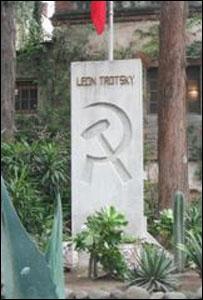 Могила Троцкого в Мексике (фото с сайта wikipedia.org)