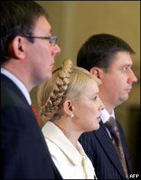 Юлия Тимошенко и лидеры НУНС Юрий Луценко (слева) и Вячеслав Кириленко
